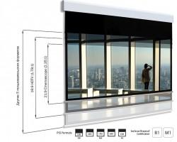 Adeo Multiformat Моторизованный проекционный экран с шириной полотна 204 – 304 см.