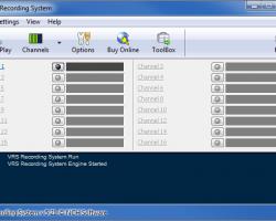 ПО DIS SW 7200 VRS для записи аудио