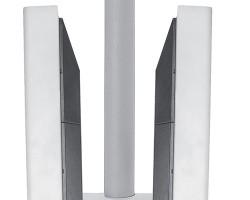 Потолочное, наклонное, поворотное крепление ERARD Applik для двух мониторов