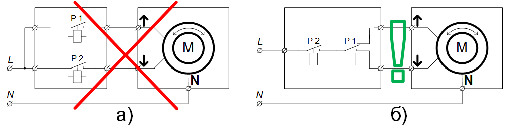 В схеме используются 2 силовых
