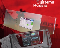 Встречаемся на Integrated Systems Russia 2015!