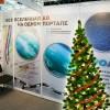 ПРОAV на выставке Integrated Systems Russia 2015