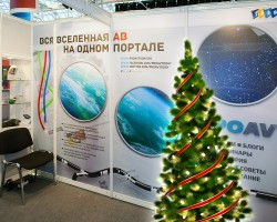 ПРОAV на выставке Integrated Systems Russia 2015