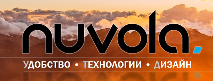 """Вебинар, """"Nuvola Media: новое имя – новые возможности"""", видео"""